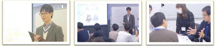 東京の会話教室風景