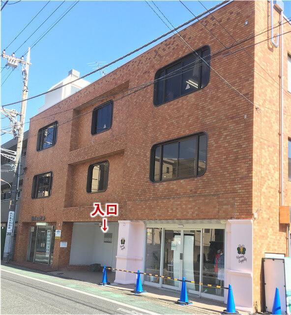 町田のコミュニケーション講座会場