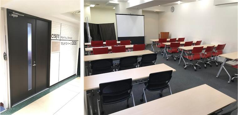 横浜のコミュニケーション講座会場